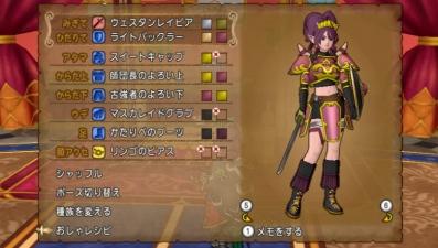 a姫騎士08