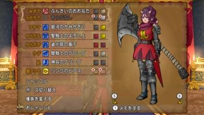 b姫騎士01