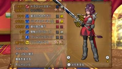 b姫騎士03