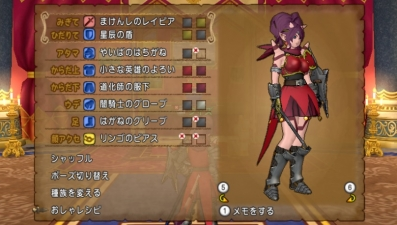 b姫騎士04