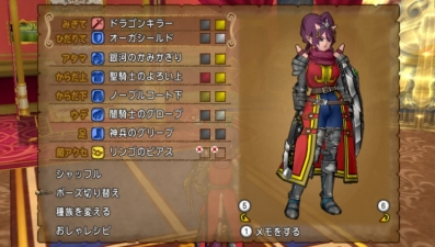 b姫騎士06