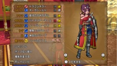 b姫騎士07