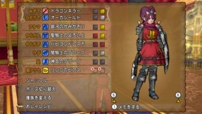 b姫騎士08