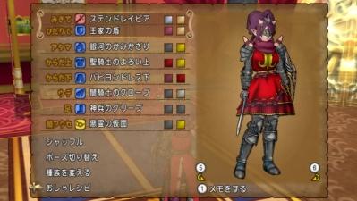 mc姫騎士02