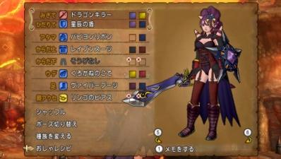 悪魔・女闘士01