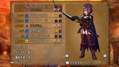 悪魔・女闘士02