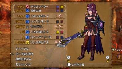 悪魔・女闘士04