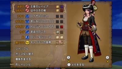 海賊貴族01