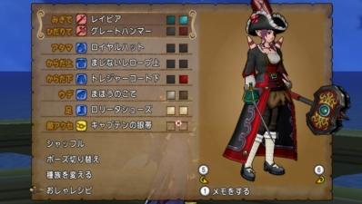 海賊貴族02