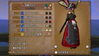海賊貴族03