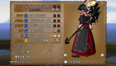 海賊貴族04
