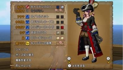 海賊貴族05