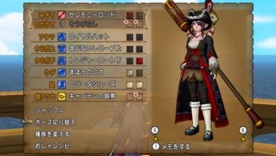 海賊貴族06