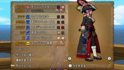 海賊貴族07
