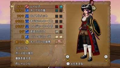 海賊貴族08