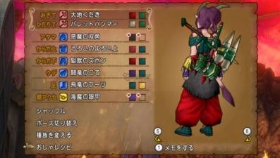 a竜闘士04