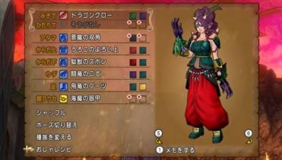 a竜闘士06