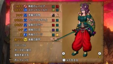 a竜闘士07