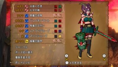 b竜闘士01