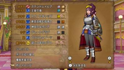 c姫騎士01
