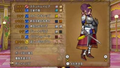 c姫騎士02