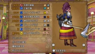 c姫騎士03