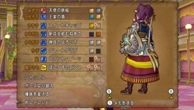c姫騎士04