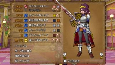 c姫騎士05