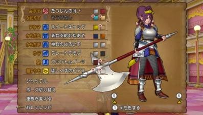 c姫騎士06