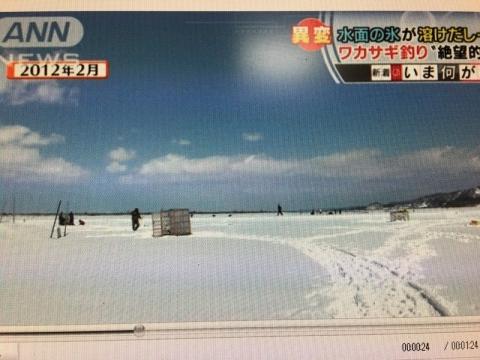 2016-01-30_03-55-56.jpg
