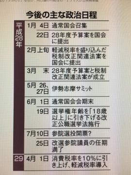 2016-02-10_14-52-48.jpg