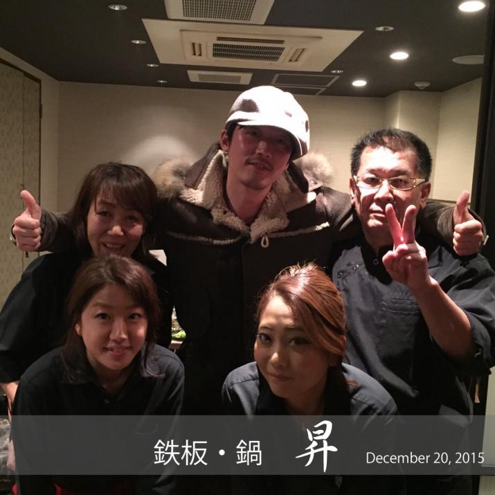 20160110-ファンミ打ち上げkkkkkk