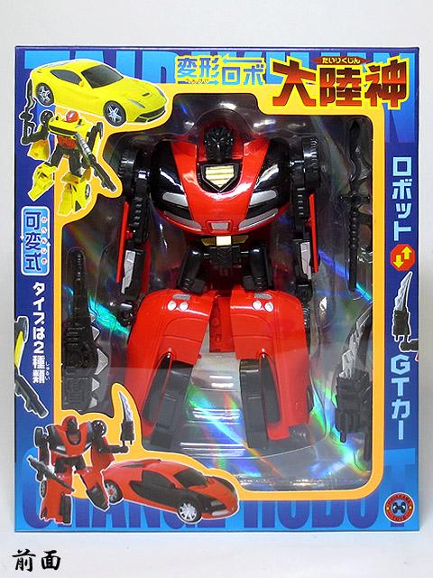 Change_Robot_Rikudou_A_03.jpg