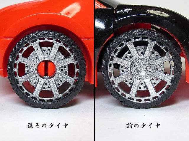 Change_Robot_Rikudou_A_14.jpg