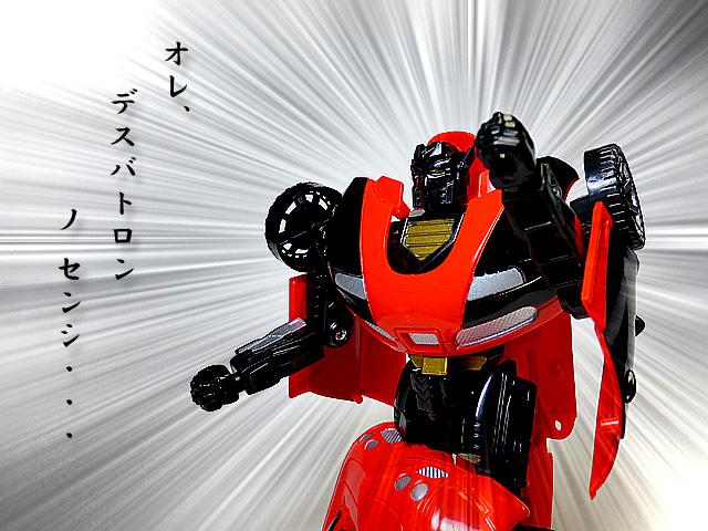 Change_Robot_Rikudou_A_30.jpg