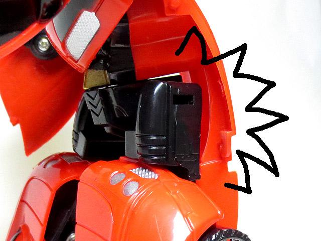Change_Robot_Rikudou_A_37.jpg