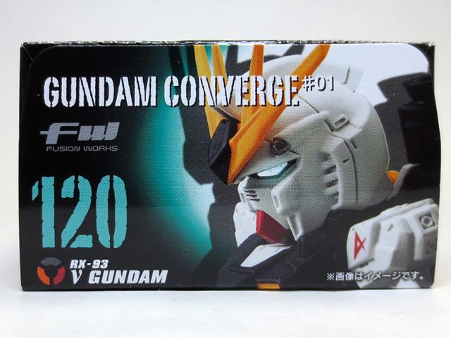 Gundam_Converge_sharp01_120_v_Gundam_04.jpg