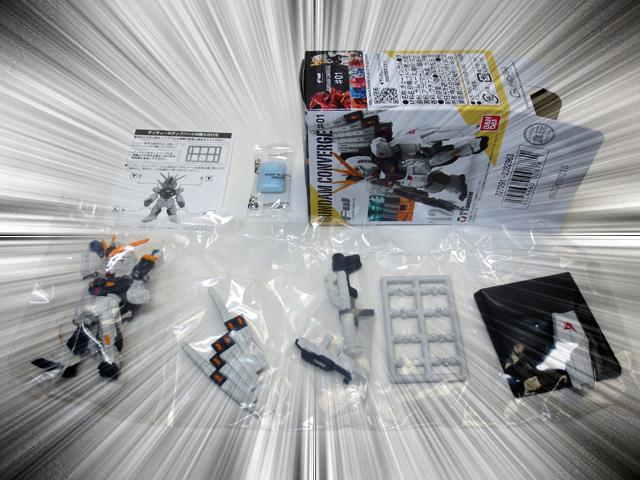Gundam_Converge_sharp01_120_v_Gundam_07.jpg
