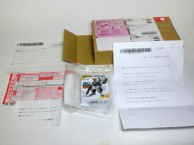 Gundam_Converge_sharp01_120_v_Gundam_12.jpg