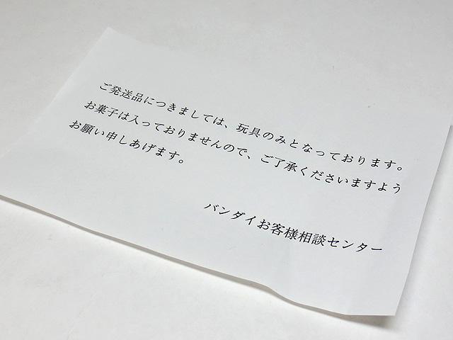 Gundam_Converge_sharp01_120_v_Gundam_13.jpg