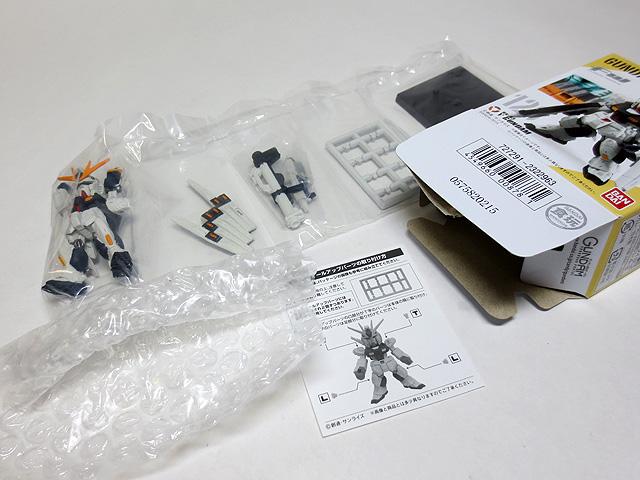 Gundam_Converge_sharp01_120_v_Gundam_15.jpg