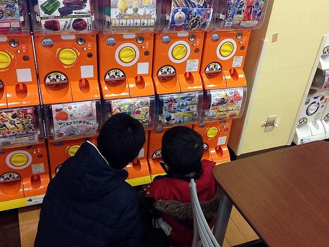 I_play_with_a_nephew_2016_16.jpg
