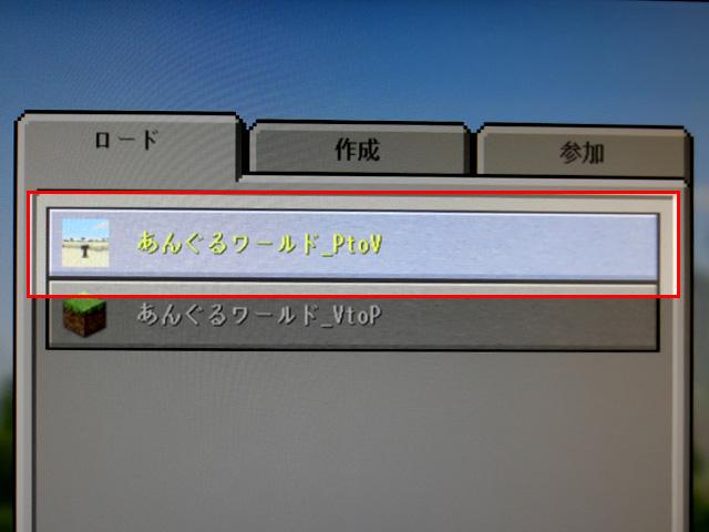 MINECRAFT_Cross_Save_VITAtoPS3_15.jpg