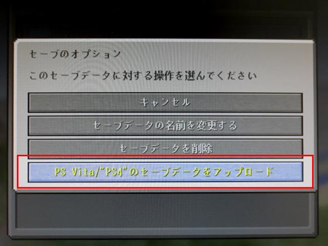 MINECRAFT_Cross_Save_VITAtoPS3_17.jpg