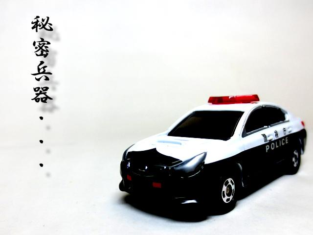 Tomica_No112_LEGACY_B4_Valentine_police_car_23.jpg