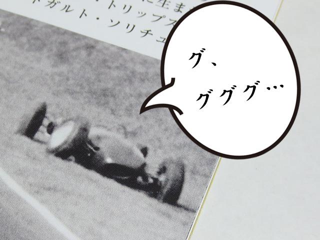 Weekly_LaFerrari_23_08.jpg