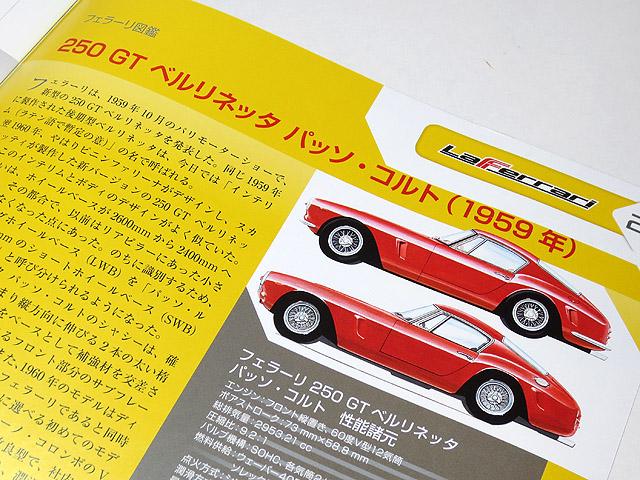 Weekly_LaFerrari_23_09.jpg