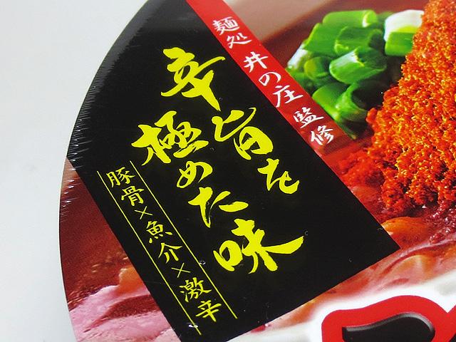 sugakiya_karakarauo_05.jpg