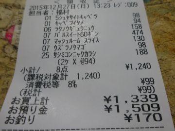 mini_DSC03365.jpg