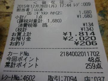 mini_DSC03376.jpg
